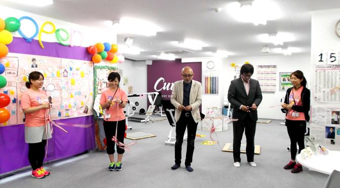 ◆カーブス天領日田オープン(2015年6月10日)