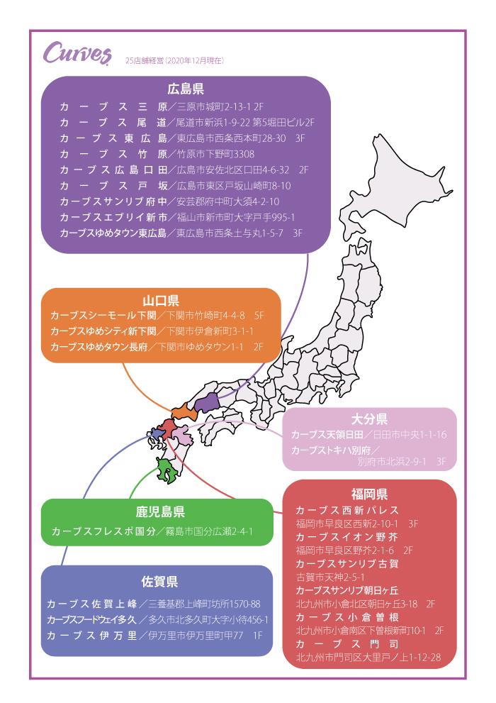 カーズス地図(20-12-1)
