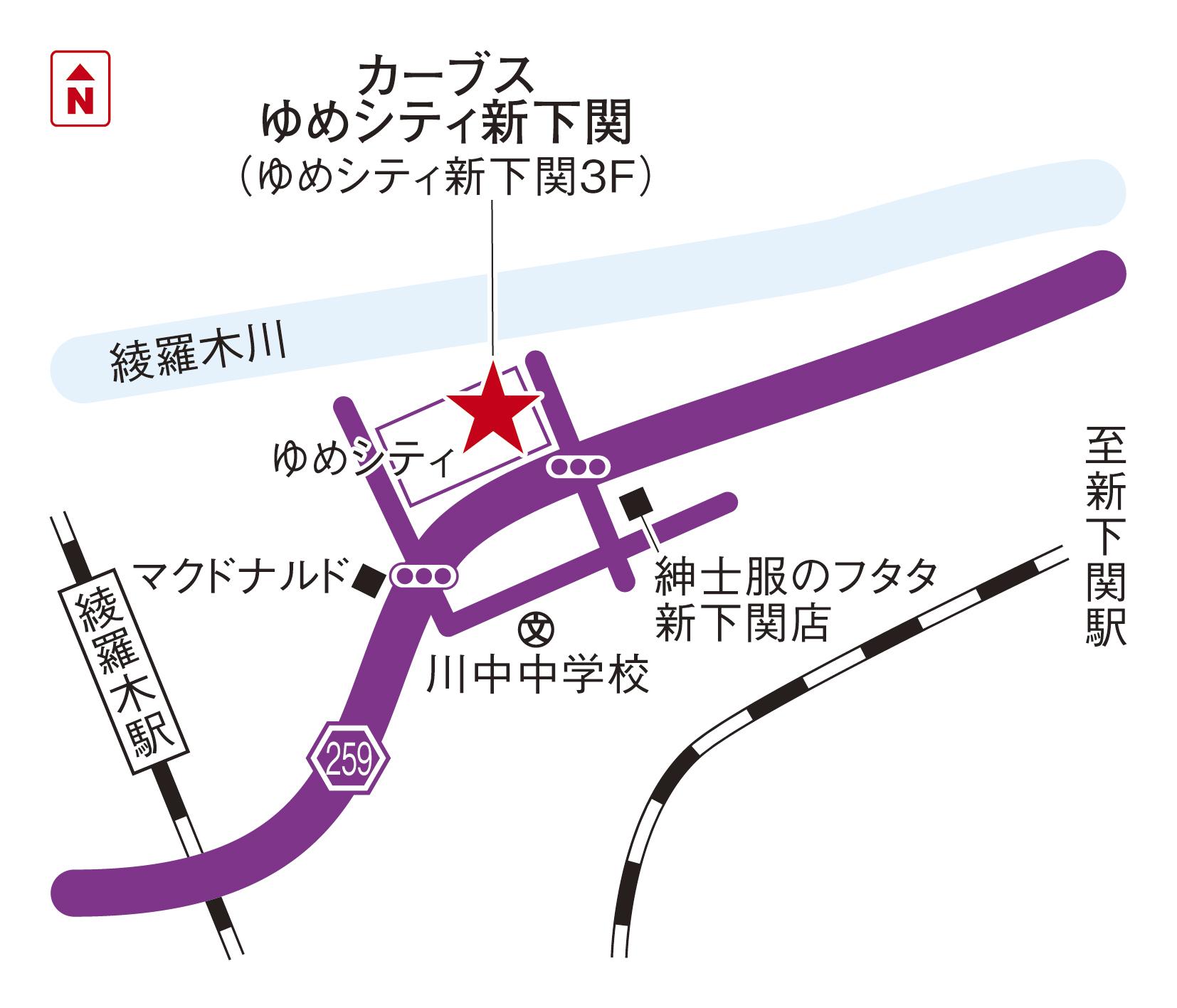 90578ゆめシティ新下関20170413