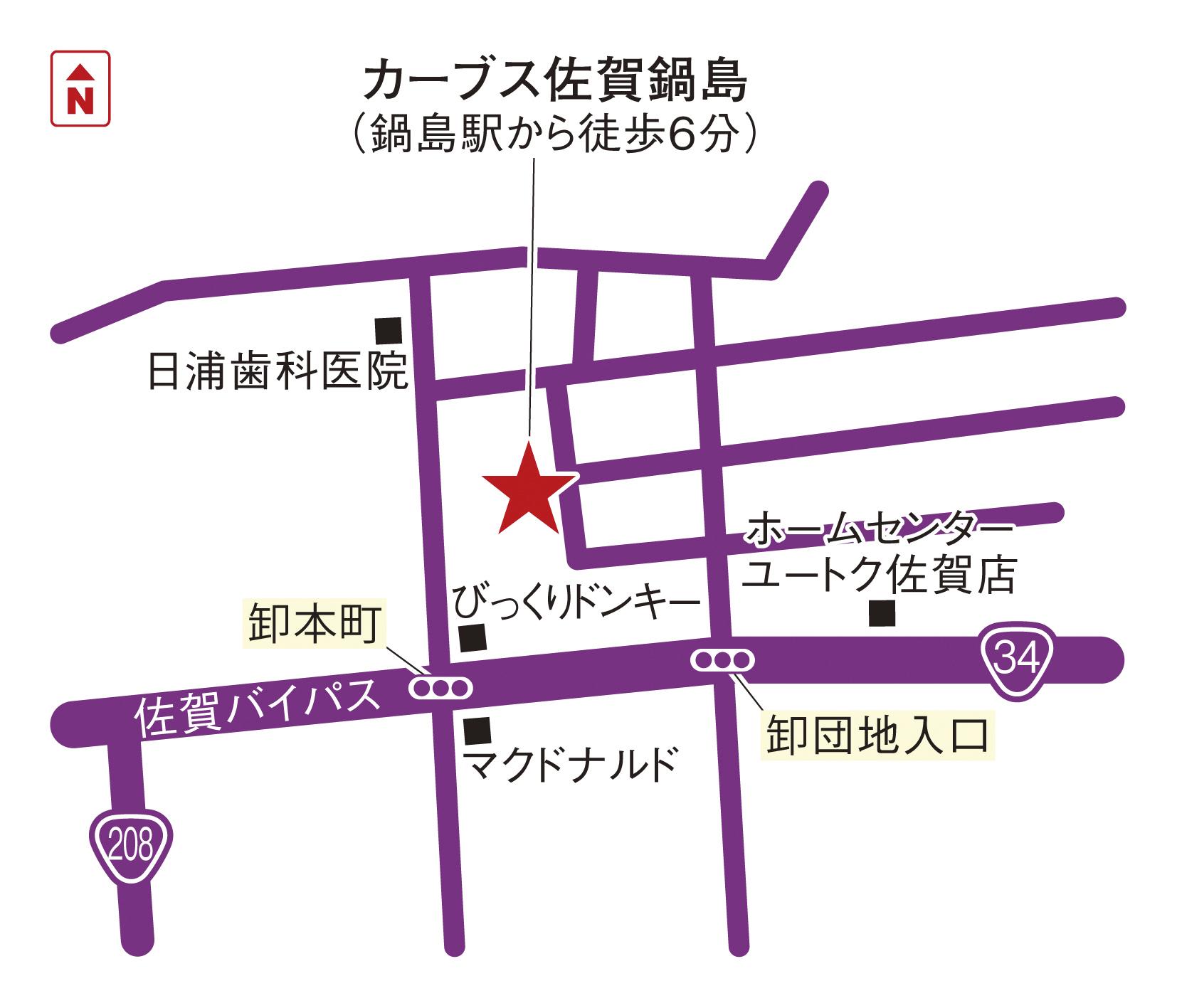 佐賀鍋島マップ