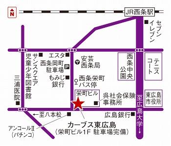 カーブス東広島マップ