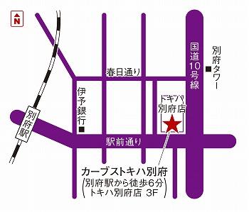 トキハ別府マップ
