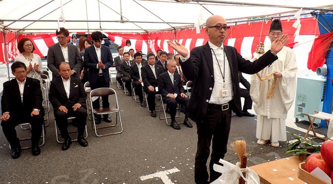 ◆(仮称)ビジネスホテル三原新築工事 地鎮祭開催