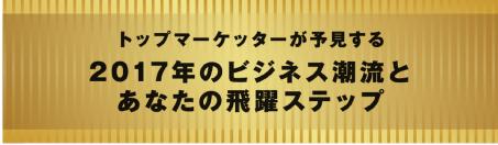 神田昌典2022-4