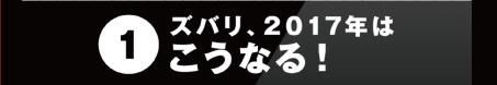 神田昌典2022-5