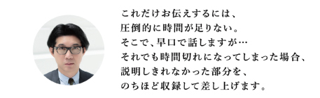 神田昌典2022-7