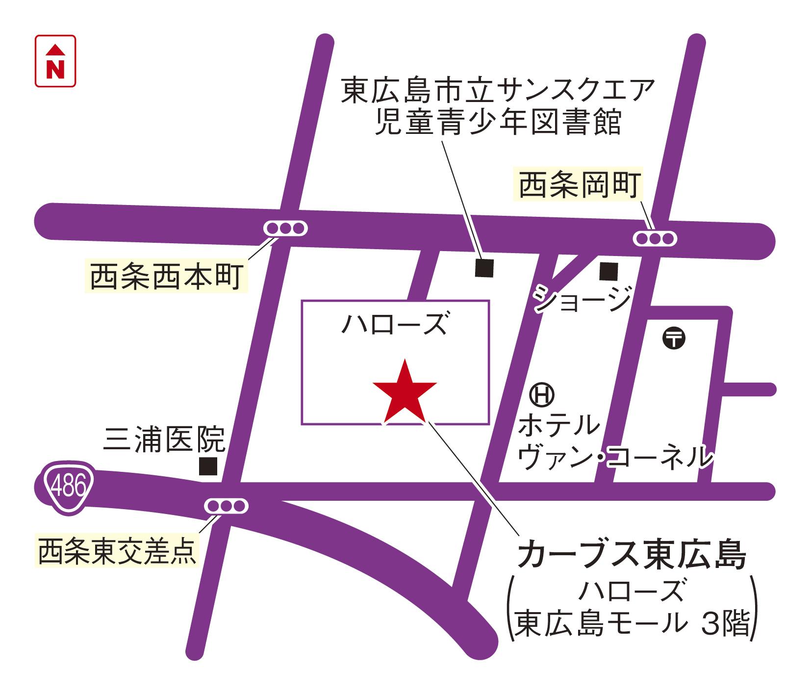 90406東広島20170831