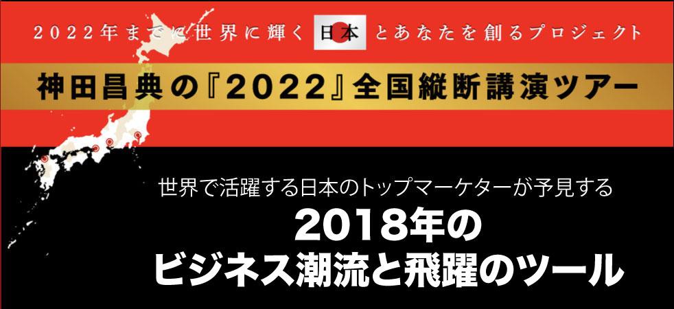 2022-1
