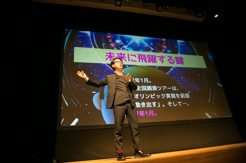【神田昌典の「2022」全国縦断講演ツアー】