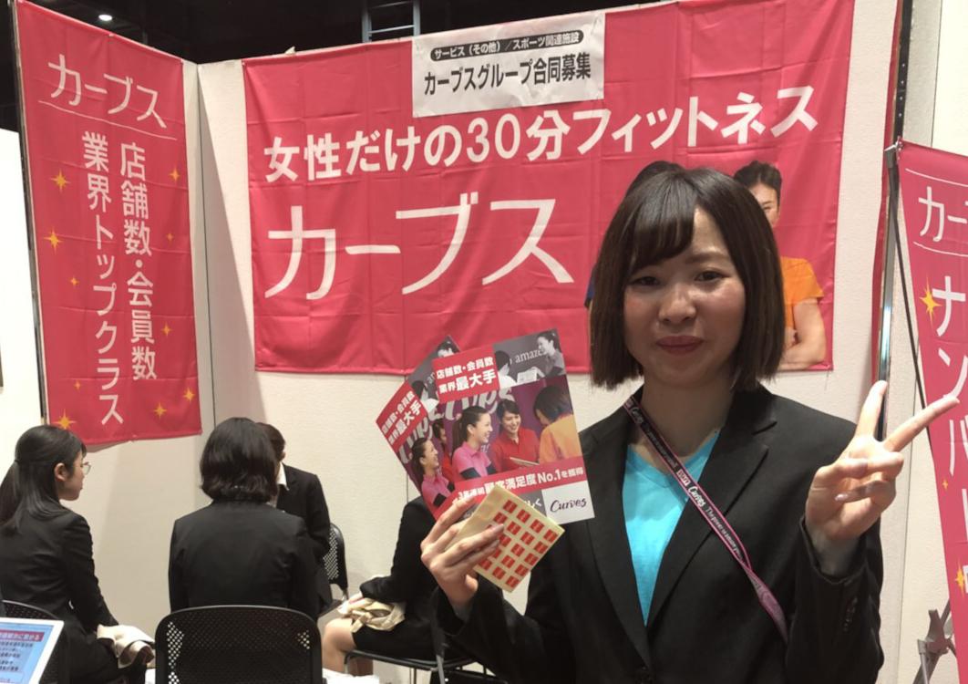 福岡にて合同説明会に参加しました!!