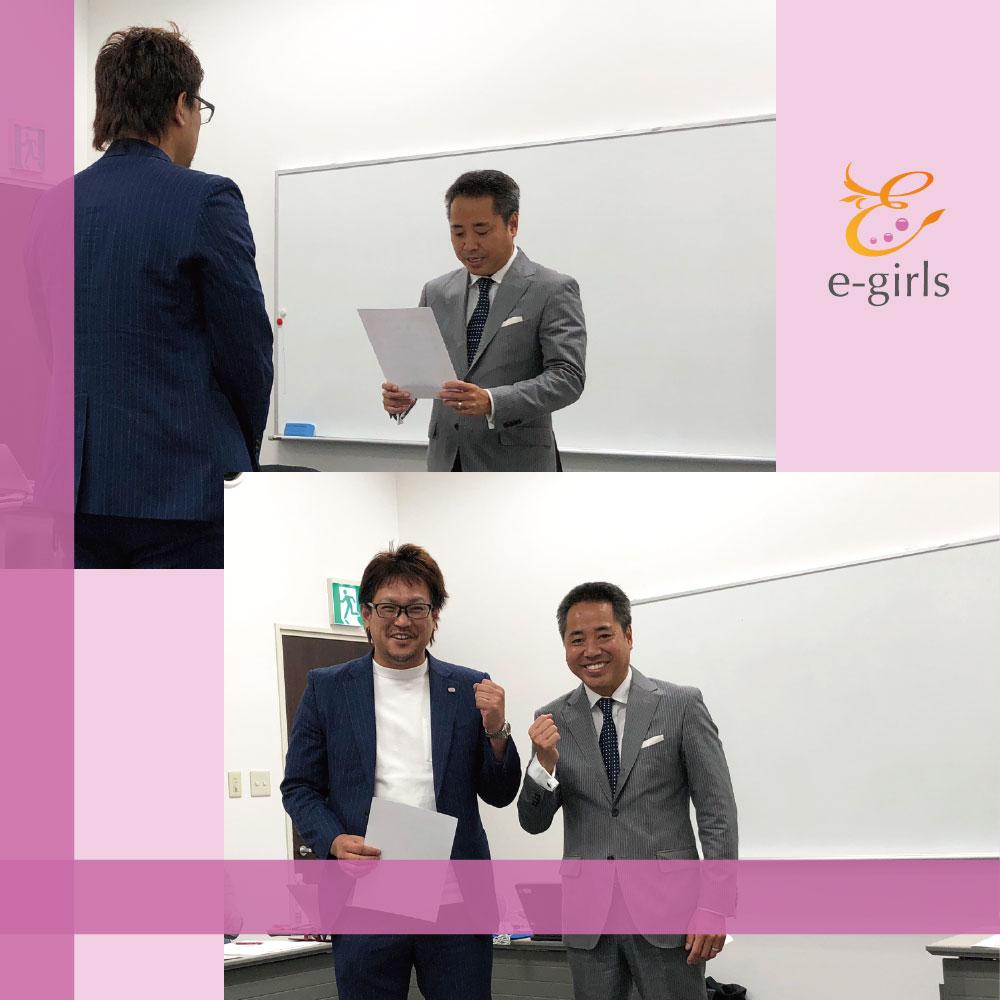 EGブログ1-1