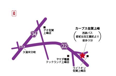 佐賀上峰地図