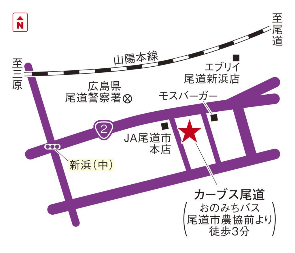 90181尾道20190128
