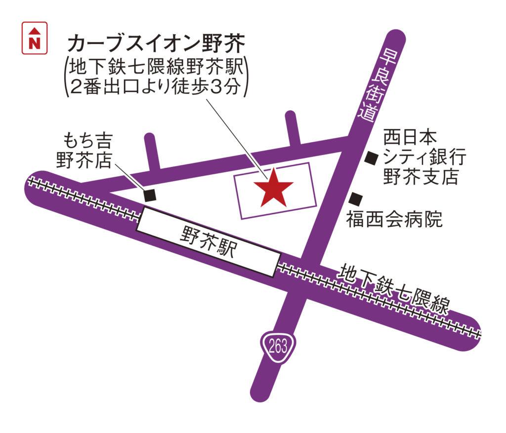 92074イオン野芥20190514