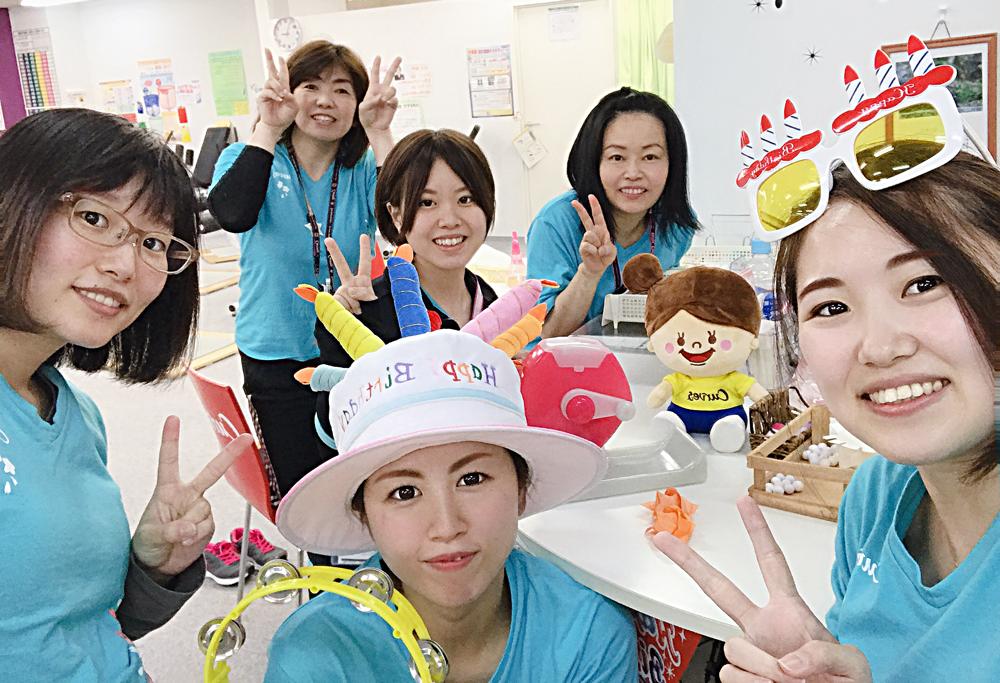 【エーガールズ】祝12周年!!カーブス広島口田