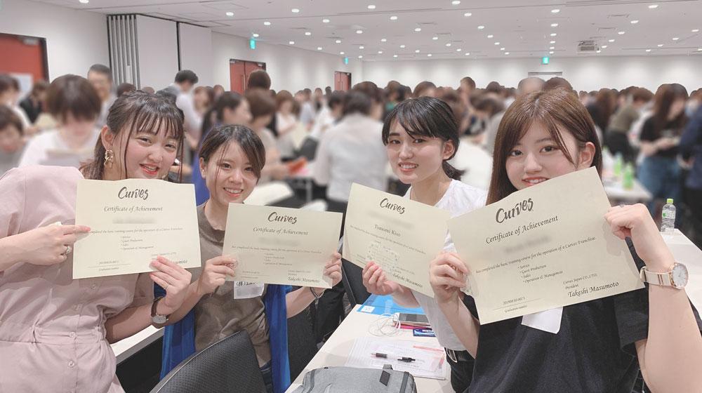【エーガールズ】カーブススタッフ研修(151期)