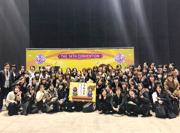 2019コンベンション