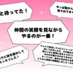 福岡県の店舗も、本日営業再開!