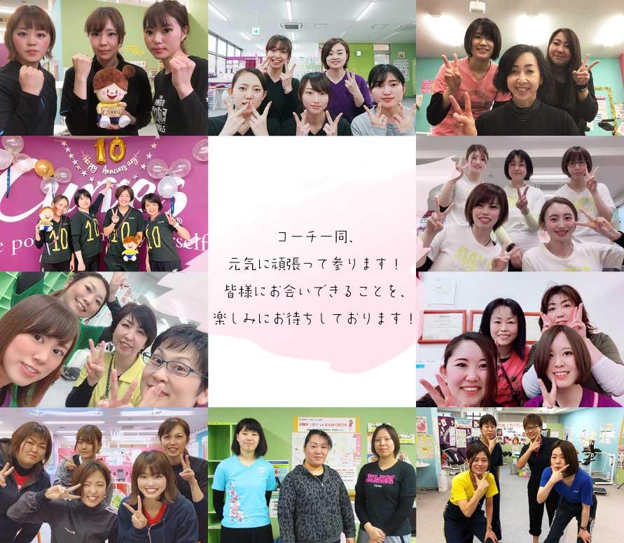 広島県の店舗が、営業再開となりました。