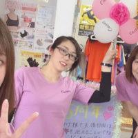 【エーガールズ】カーブス天領日田が5周年を迎えました!
