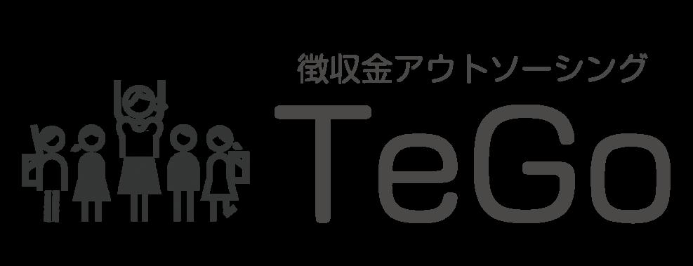 テゴ ロゴ