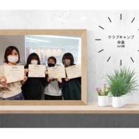 【エーガールズ】カーブススタッフ研修(165期)卒業!💮