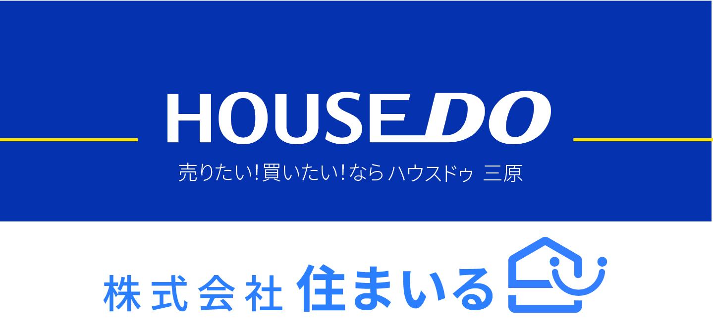 ハウスドゥ三原(株式会社住まいる)